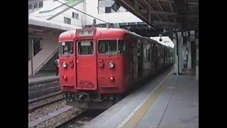 しなの鉄道で復活決定! 115系コカ・コーラ電車(映像は1989年、長野駅で撮影)