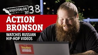Action Bronson watches Russian hip-hop videos (Videosalon №38)