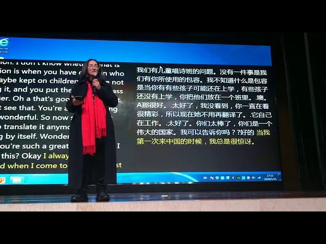 Vortrag in China (Xi ´an)