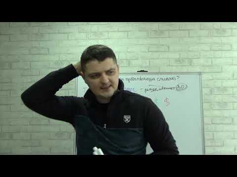 Обучение контент менеджер битрикс WMV