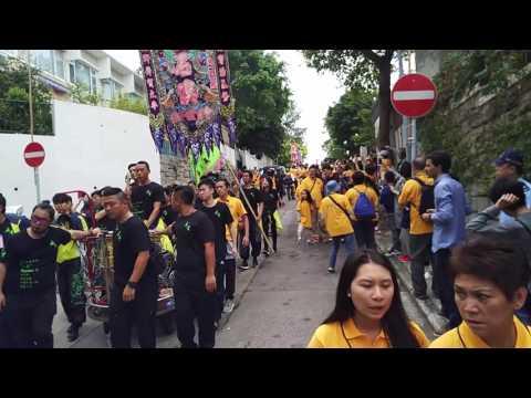 石澳第十九屆太平清醮 Shek O Tai Ping Ching Chiu Festival