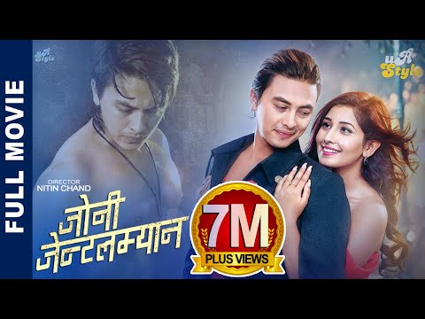 JOHNNY GENTLEMAN || New Nepali Full Movie 2020 | Paul Shah, Aanchal Sharma