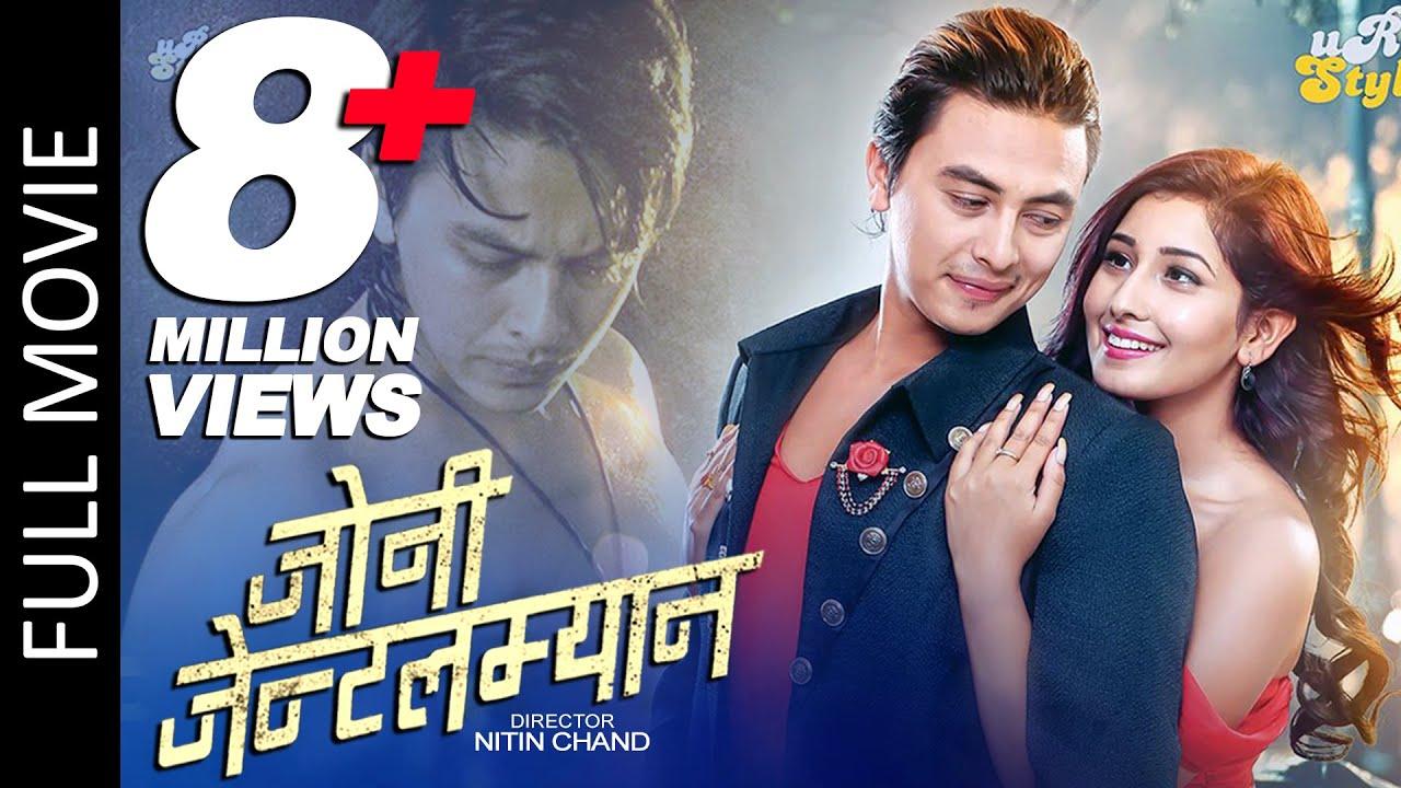 JOHNNY GENTLEMAN || New Nepali Full Movie 2020 | Paul Shah, Aanchal Sharma