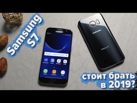 Обзор Samsung S7. Купить ли в 2020?