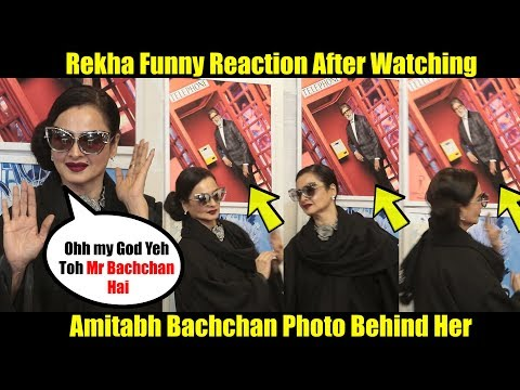 Rekha CRAZY Reaction After Watching Mr. Amitabh Bachchan's Photo Behind Her