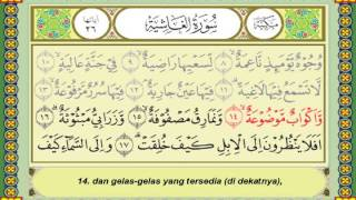 Karaoke Al Quran, Surah Al Ghasyiyah