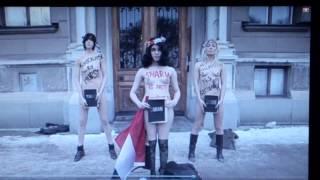 Repeat youtube video علياء المصرية وهي عارية في مظاهرة ضد القرأن  والمرسي