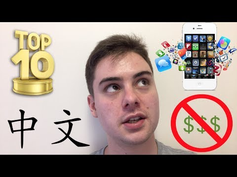 Top 10 Free Apps and Websites for Learning Chinese!