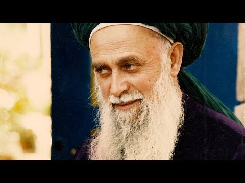 Ḥaqqānī Existence