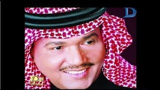 العاشرة مساء| في لقاء السحاب.. فنان العرب محمد عبده : كنت أنام في الإستديو وفعلها قبلي عبدالوهاب