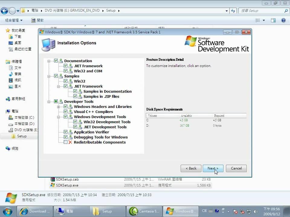 Ms windows 7 sdk   Download the Windows Driver Kit (WDK)  2019-03-09