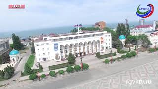 На совещании у премьера Дагестана обсудили реконструкцию главной площади Махачкалы