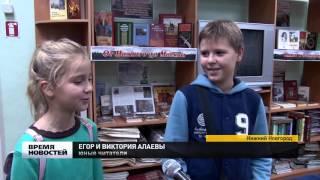 Ночь искусств для детей отметили в Нижнем Новгороде