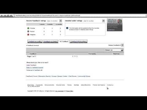 How to Make eBay Feedback Private