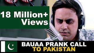 Bauaa prank call to Pakistan   Cricket World Cup Special   Baua   CWC19   India Vs pakistan