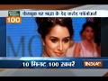 News 100 | 11th February, 2017 - India TV