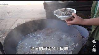 河南地道的乡土风味美食瓦窝子,五块钱实实在在一碗,味美能吃饱