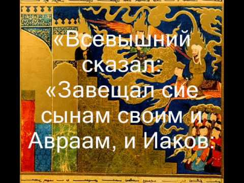 Армения навечно дана тюркским бекам