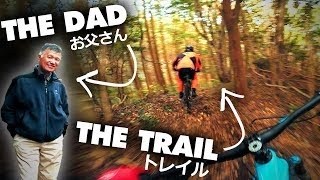 HIS DAD BUILT THE TRAIL FOR HIM!