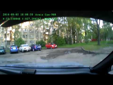 Armix DVR Cam 960 GPS