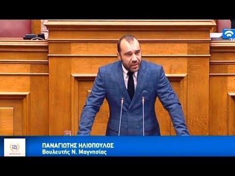 Π. Ηλιόπουλος: Ο ΣΥΡΙΖΑ ξεπουλά τα πάντα για λίγους ακόμα μήνες εξουσία!