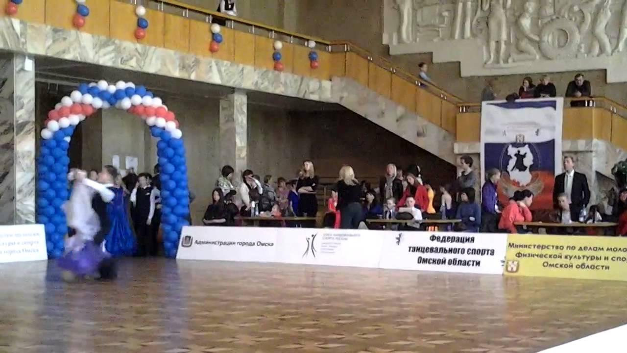 Бальные танцы. Чемпионат Омской области. 25.05.13 - YouTube