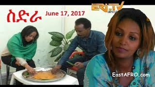Eritrea Movie ስድራ Sidra (June 17, 2017) | Eritrean ERi-TV