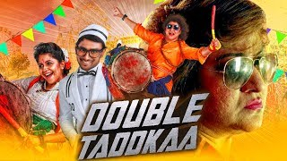 Double Taddkaa (Uppu Huli Khara) 2020 New Released Hindi Dubbed Movie | Shashi Devraj, Malashri