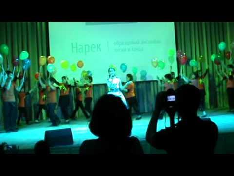 Лиана Сафарян -армянская песня (Меке  Hуниси)