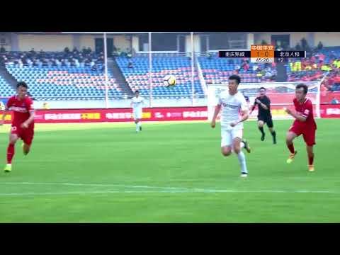 2018 CHA CSL   Round 1   Chongqing DangDai vs Beijing Renhe