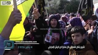 مصر العربية | تشييع جثمان فلسطيني كان محتجزا لدى الجيش الإسرائيلي