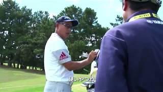 【 谷口徹プロ ドライバーテスト 】ヤマハゴルフ thumbnail