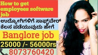 IT career || IT careers || Job Interview || Banglore city job #gyankidunia