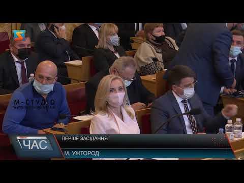 Телекомпанія М-студіо: Перше засідання обласної ради