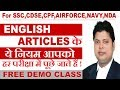 You will be surprised to see these Rules of Articles in English.Watch this video completely.
