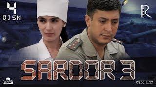 Sardor 3 (o'zbek serial) | Сардор 3 (узбек сериал) 4-qism