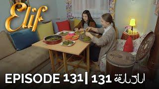 Elif Episode 131 (Arabic Subtitles)   أليف الحلقة 131