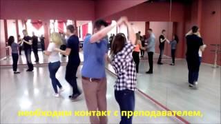 ARRIBA DOS: уроки сальсы с Ольгой Носовой
