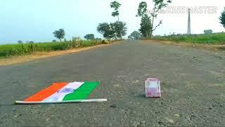 Rupiya versus Tiranga Jhanda
