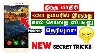 Android Secret Tricks (2019) - Tech Tips Tamil
