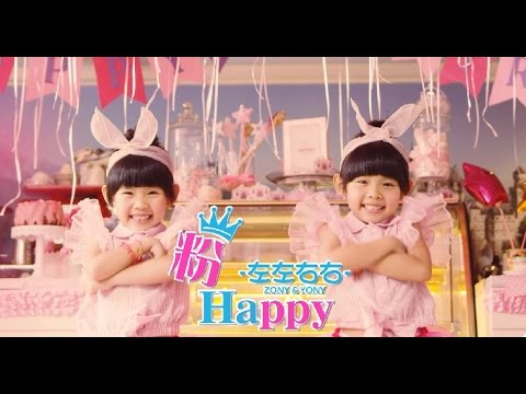 happy room 完整 版