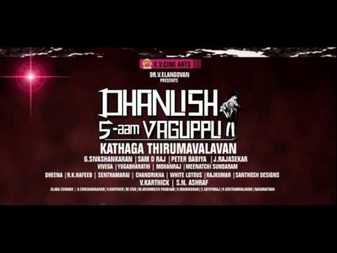 Theme from Tamil Movie Dhanush 5aam vaguppu