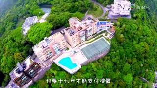 星期日檔案 飛越香港 富裕.貧窮 0426 2015 thumbnail