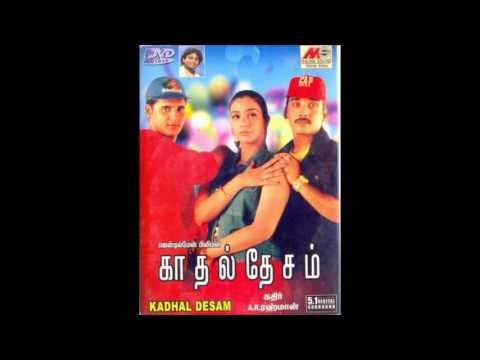 Kadhal Desam - Prema Desam  bgm -End Credits-  A R RAHMAN