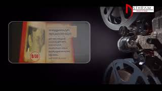 MLA ఏడుకొండలు డైరీ 8 || asthram tv || Mla Yedukondalu Series