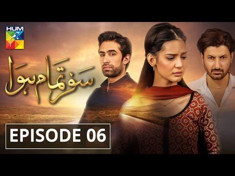 Safar Tamam Howa | Episode 6 | HUM TV | Drama | 13 April 2021