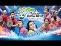 Mohammad AHSAN/Rian Agung SAPUTRO vs Kim ASTRUP/Anders Skaarup RASMUSSEN | TAHOE China Open 2017