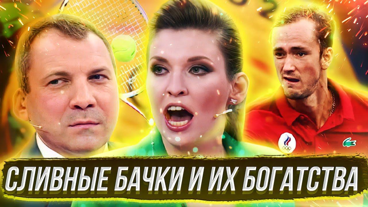 Сливные Бачки И Их Богатства Олимпиада 2020 Спорт Вне Политики говорите КЛИРИК