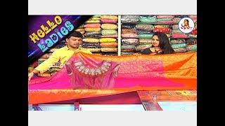అద్భుతమైన కంచి ఆర్గాంజ పట్టు , ఇక్కత్ బనారస్ సిల్క్ ఫాన్సీ చీరలు 1400/ | Hello Ladies | VanithaTV