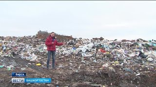 Готова ли Башкирия к «мусорной» реформе?